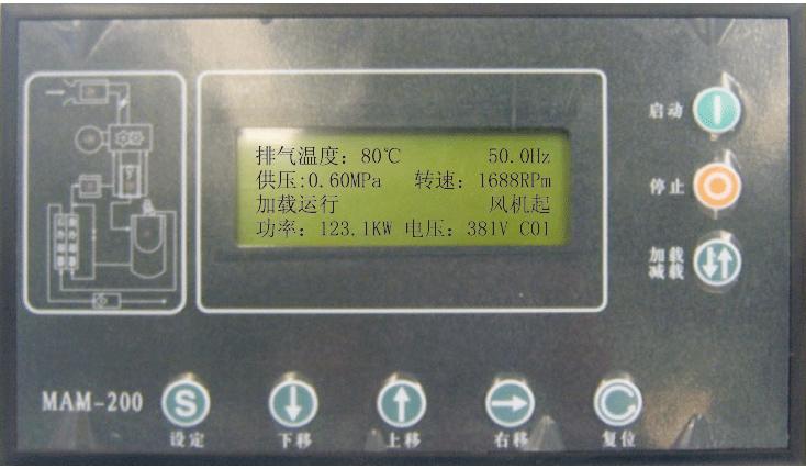 空压机显示内容——省电看得见