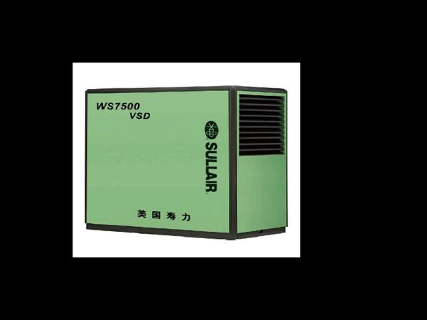 寿力WS系列螺杆空压机