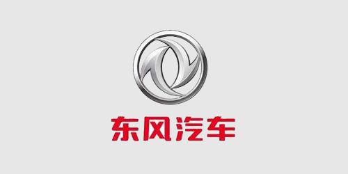 万拓合作客户:东风汽车