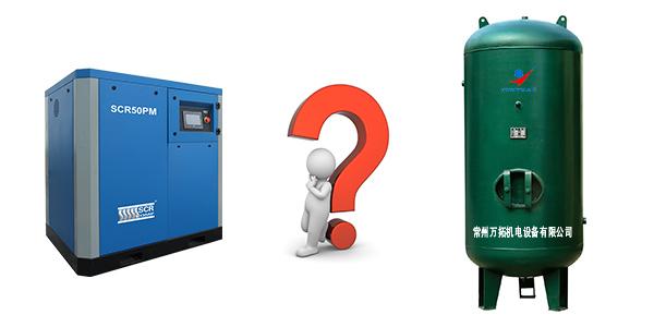 空压机选储气罐
