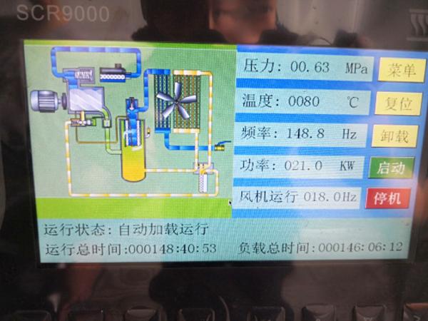 空压机较大用气量时的输出功率