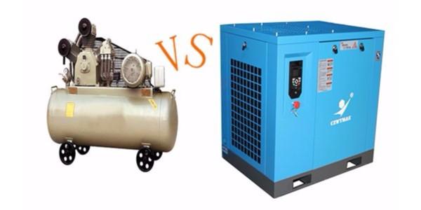 活塞式空压机与螺杆式空压机的区别有哪些?