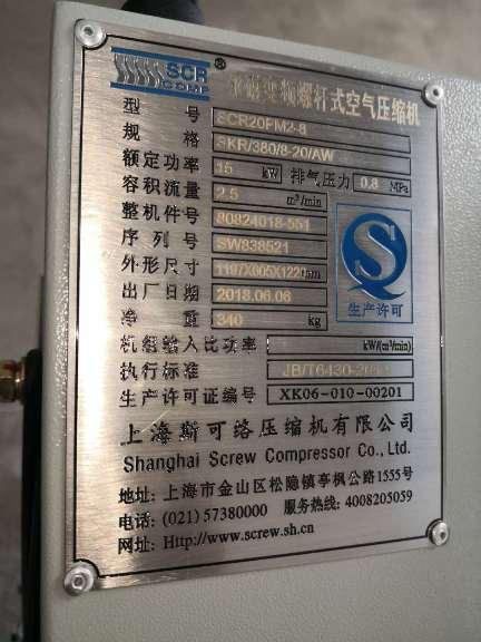 空压机型号规格