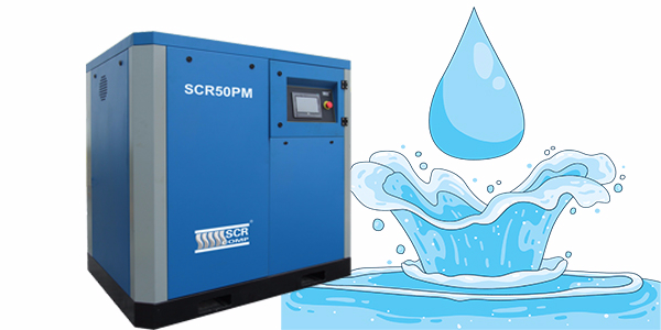 空压机含水